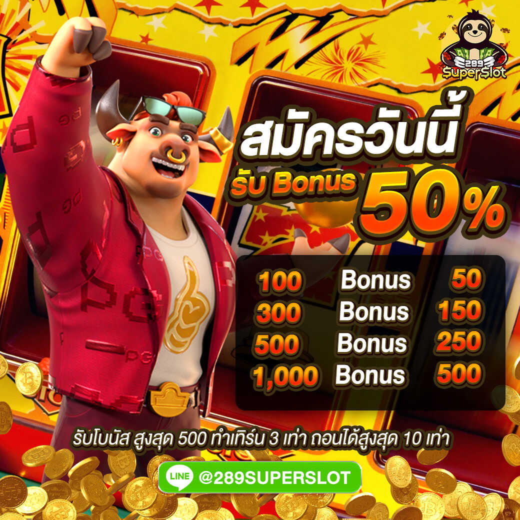 Bonus Slot – How to Benefit From These Slots